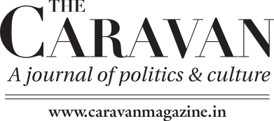 Carvaan logo big