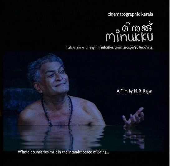 minukku main cover